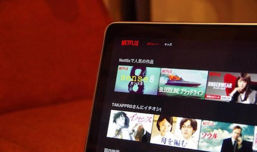 An image of someone's computer screen showing their Netflix account